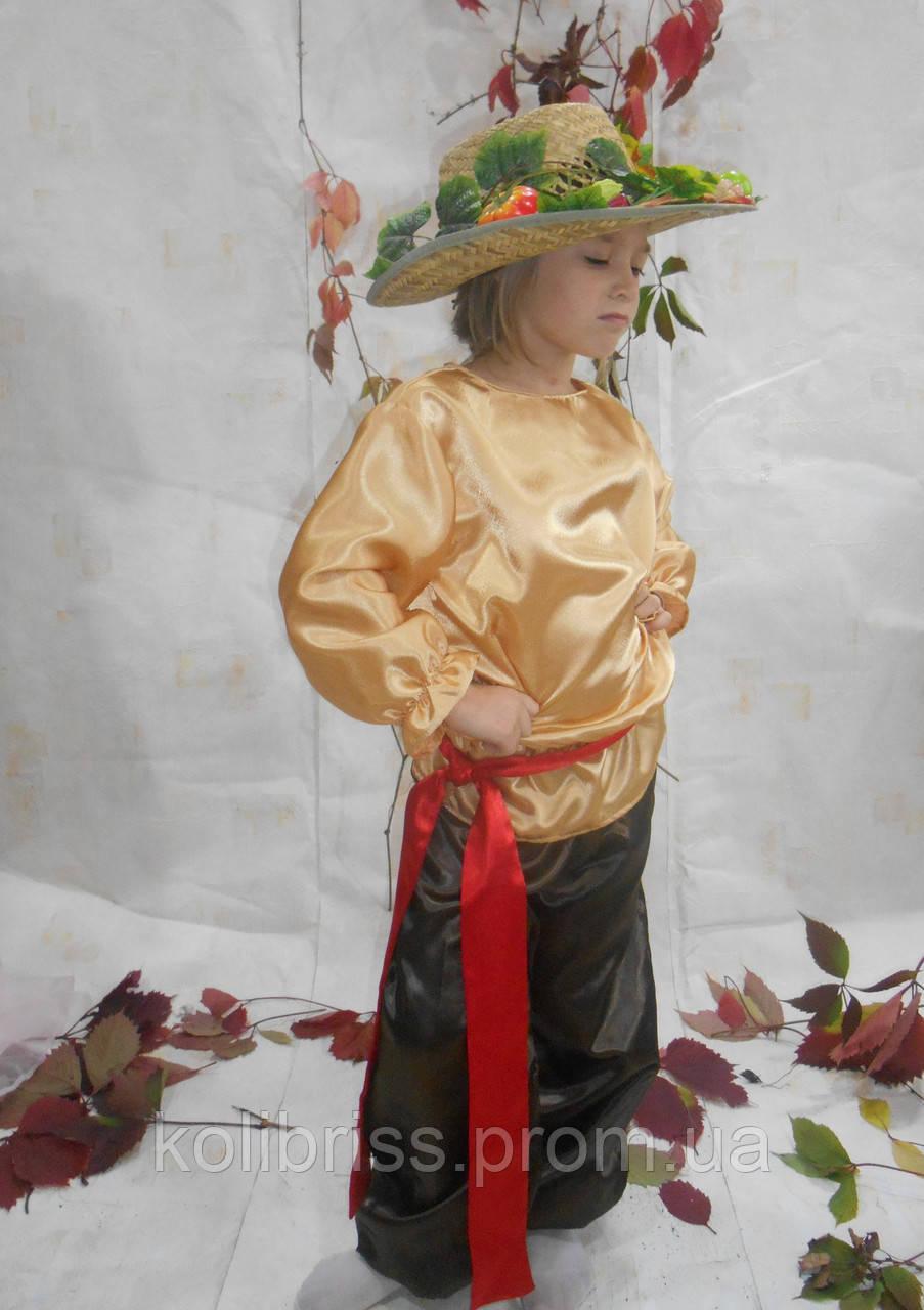 Шикарный костюм осенний месяц,  октябрь, вересень прокат Киев