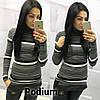 Полосатый женский свитер