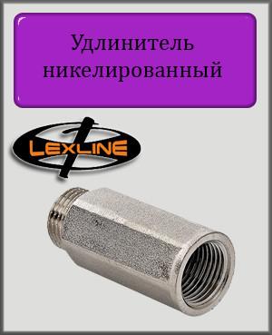 """Удлинитель 3/4"""" ВН никелированный 25мм"""