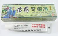 Хмонг бальзам для кожи / Hmong Balm   Псориаз, дерматиты, лишай, экзема, угревые высыпания, грибок на ногах