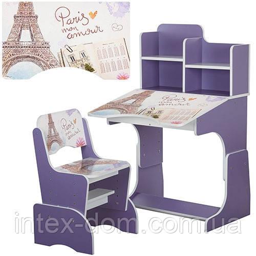 Парта Bambi B 2071-22 с полочками (фиолетовая, Париж)