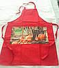 Набор фартуков для кухни Arya 4 шт. Orange     (коричневый, красный, зеленый и синий)