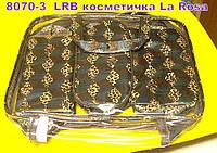 8070-3  LRB косметичка La Rosa