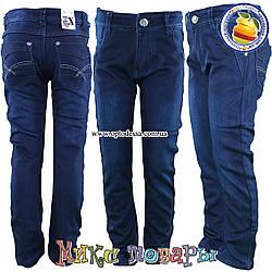 Тёплые джинсы для мальчика от 5 до 9 лет (4833)