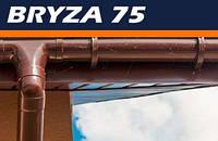 Водосточная система BRYZA 75