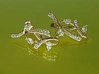Серьги лучшего качества, с устойчивым  покрытием золота и фианитами. С12.