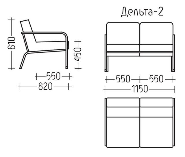 Диван Дельта-2 (размеры)