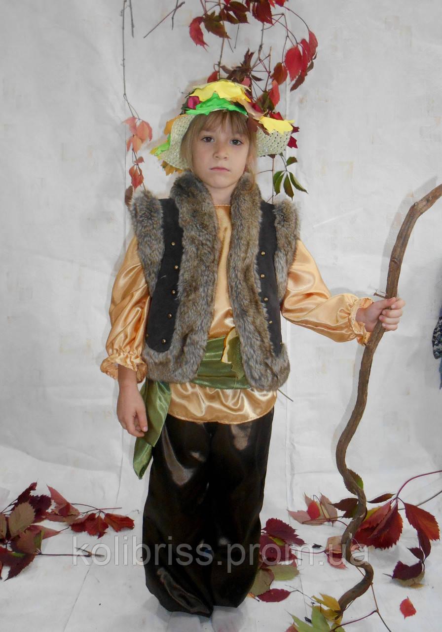 Костюм вересень, осенний месяц, костюм осенего месяца  прокат Киев