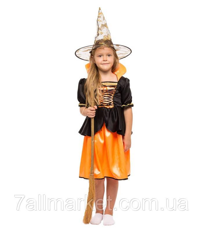 """Карнавальный костюм Ведьмы на девочку 4-10 лет """"KARNAVAL"""""""
