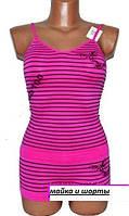 Комплект бесшовный майка+шортики розовый 44-46 к1012