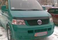 Дефлектор капота Volkswagen T5 2003-2009