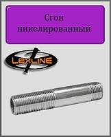 """Сгон 1/2"""" никелированный"""