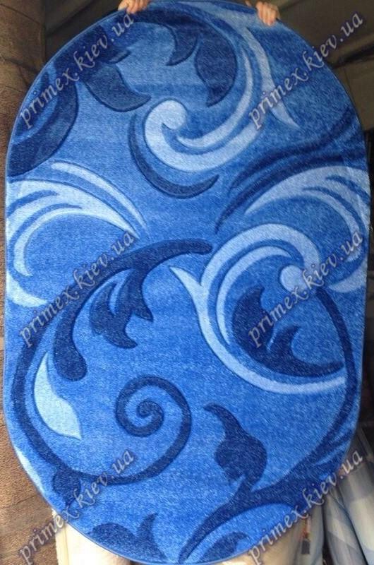 """Рельефный овальный ковер Арда """"Ветерок"""", цвет синий"""