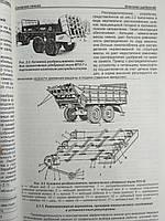 Настройка и регулировка агрегатов при возделывании и уборке сахарной свеклы: учебно-производственное издание