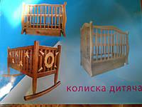 Кроватка детская для новорожденных