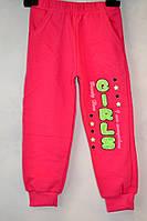 Детские спортивные штаны с начесом