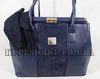 Стильная брендовая сумка-саквояж темно-синяя