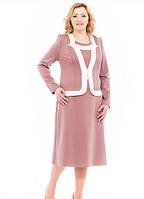 Женский  костюм  Марлена   больших размеров 54, 56, 58, 60 пудра