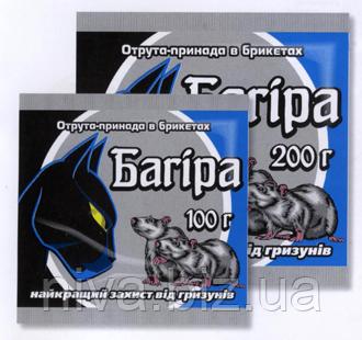 Багіра Парафіновий брикет родентицид від гризунів 200 г