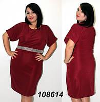 Платье нарядное вставка из камней на поясе.