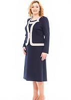 Женский  костюм  Марлена   больших размеров 54, 56, 58, 60 синий
