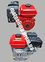 Двигатель-под конус - V на мотоблок 168F