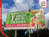 Печать билбордов для сети садовых центров «Сакура».