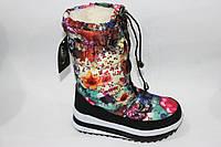 76fd06d1d Детская зимняя обувь оптом .Сноубутсы для девочек от фирмы-Caroc разм (с 31-по  36)