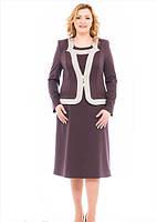 Женский  костюм  Марлена   больших размеров 54, 56, 58, 60  деловой