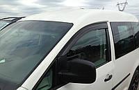 Дефлекторы окон ветровики Volkswagen Caddy 2004-