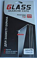 Защитное стекло для Lenovo P90, F711