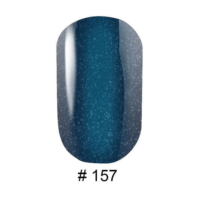 Гель лак G.La Color № 157, 10 мл