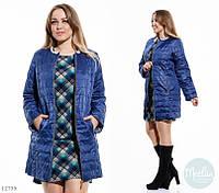 Женская удлиненная курточка на синтепоне большого размера до 52 темно-синяя