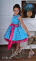 Детский карнавальный костюм Капелька(Ретро) - прокат Киев, Троещина