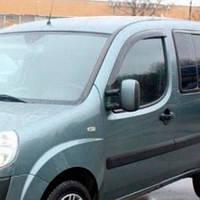 Дефлекторы окон ветровики Fiat Doblo 2000-2010