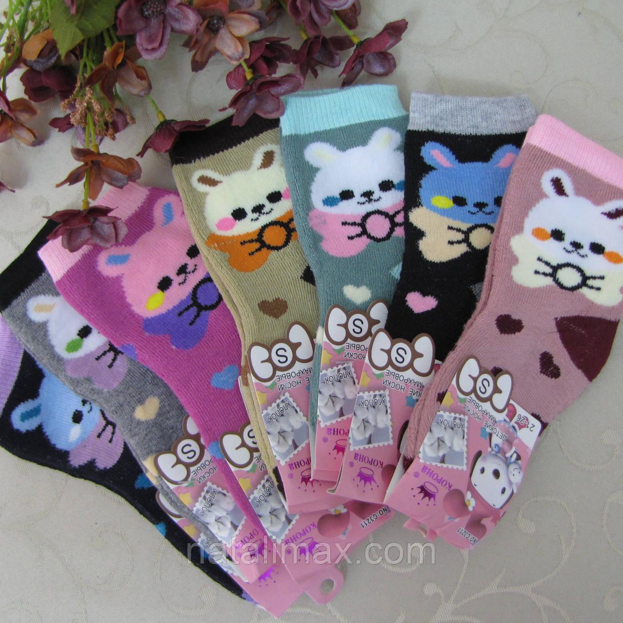"""Носки махровые для девочек S (21-26 р.). """"Корона"""" . Детские  носки, носочки махровые  для детей"""