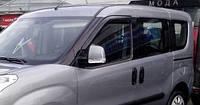 Дефлекторы окон ветровики Fiat Doblo 2009-