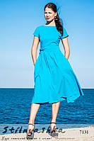 Расклешенное платье миди голубое