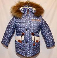 "Зимняя курточка ""my world"" рост 98-110 см"