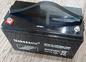 Аккумуляторная Батарея Nokasonic 12V 75А