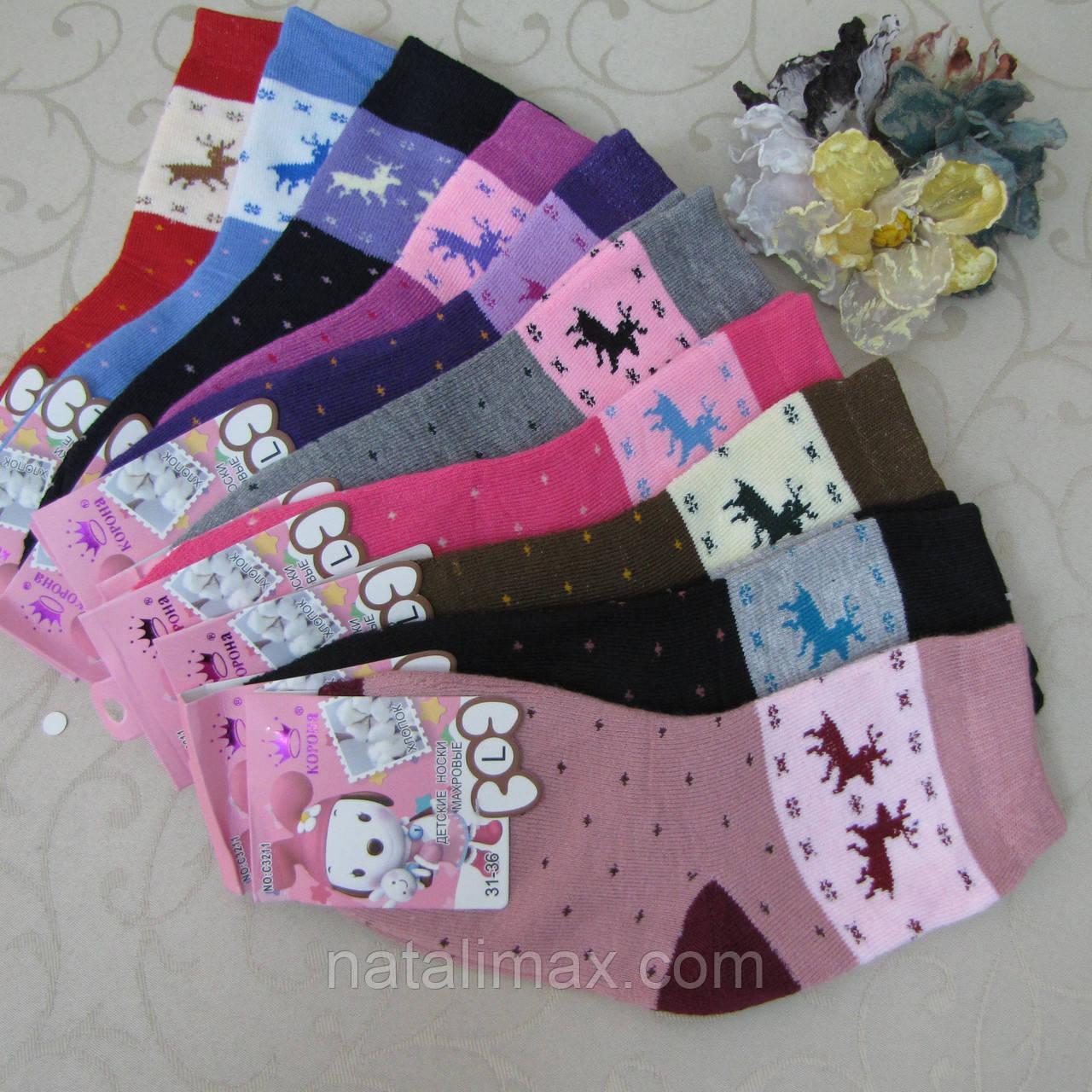 """Носки махровые для девочек L (31-36 р.). """"Корона"""" . Детские  носки, носочки махровые  для детей"""