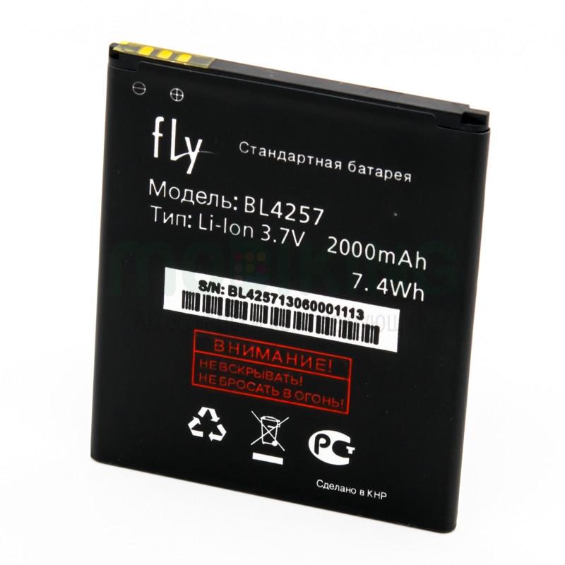 Оригинальная батарея на Fly IQ451 (BL4257) для мобильного телефона, аккумулятор для смартфона.