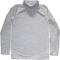 Гольф под горло светло-серый детский, рост 152 см, 158 см, Фламинго