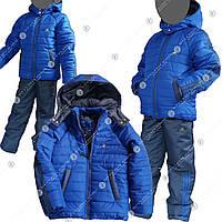 Зимний спортивный костюм адидас для мальчиков купить в интернет магазине.Купить спортивный костюм .