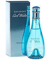 Davidoff Cool Water Woman 50ml женская туалетная вода  (оригинал)