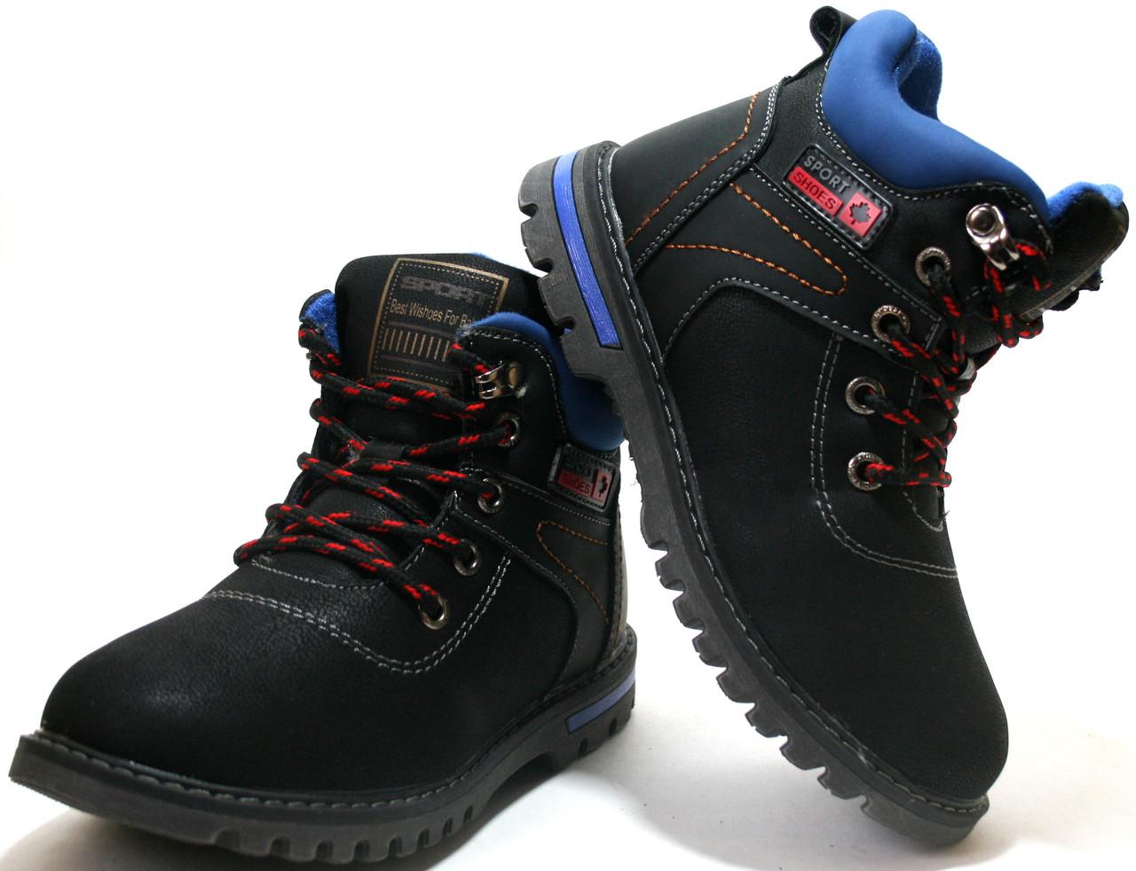 Дитячі зимові черевики Badoxx Польща (розміри 26-31)