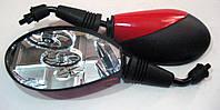 Зеркала Honda Dio, резьба (красный/синий)