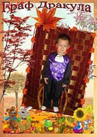 Детский карнавальный костюм Граф дракула - прокат, киев, троещина
