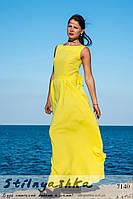Красивое платье в пол с бантом Белоснежка желтое
