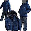 Зимний костюм адидас подростковый 128-152 в интернет магазине.Купить зимний костюм на мальчика.